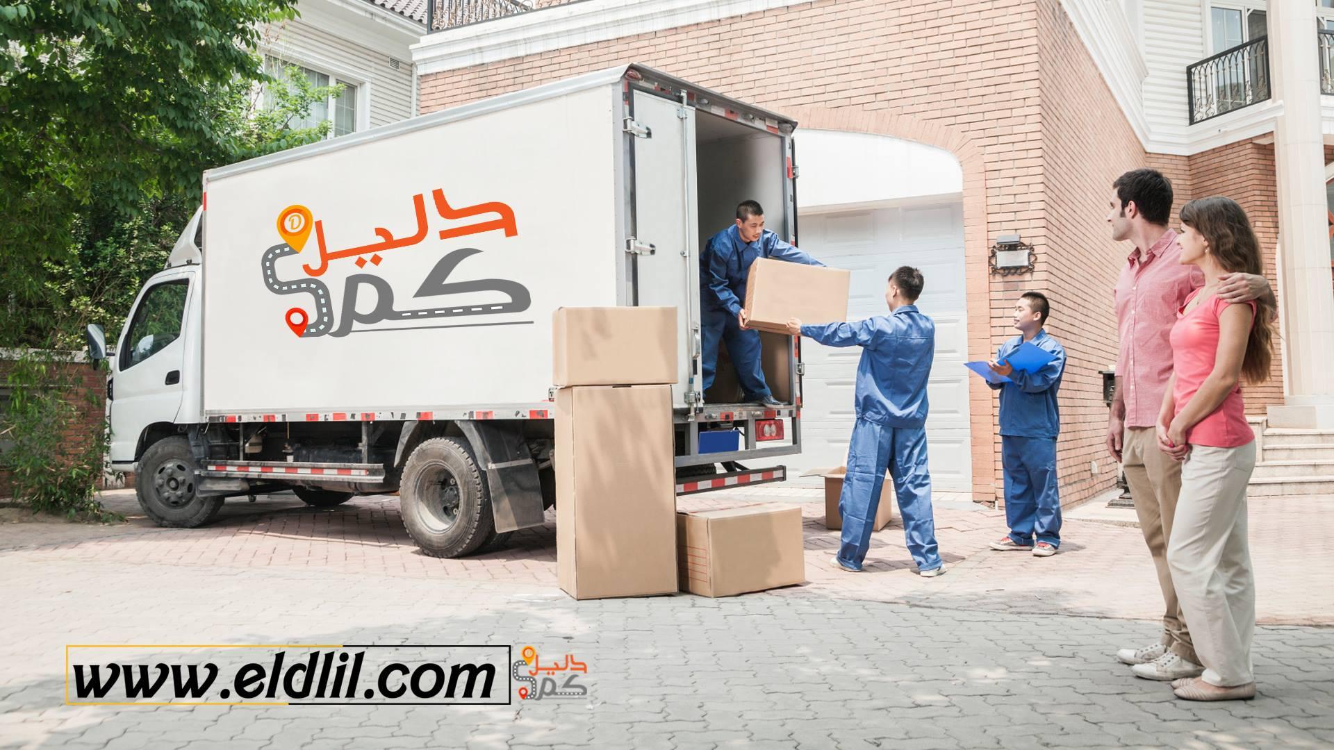 دليل شركات نقل العفش بالكويت