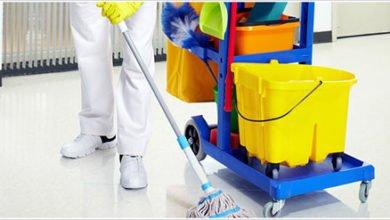 شركة تنظيف منازل كويتيات